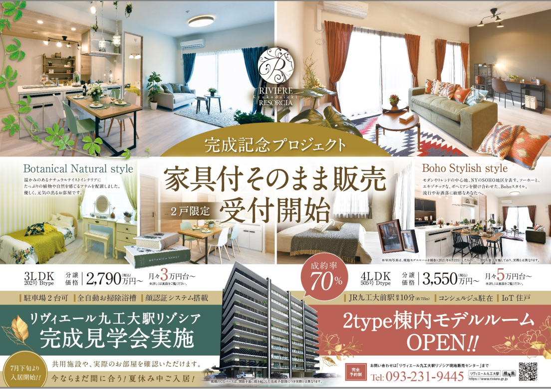 https://www.riviere.gr.jp/info/31869821c0235bed0cdc730b3e5326effceb7219.PNG