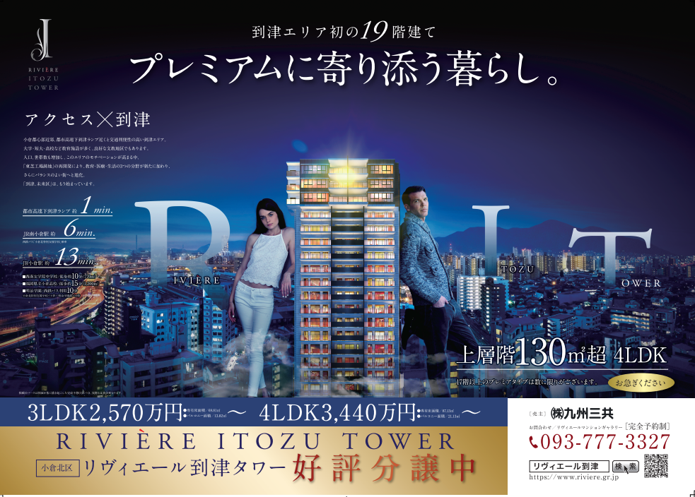 https://www.riviere.gr.jp/info/7fd2753cc5265e14c22bc89095c17700a24e2563.PNG